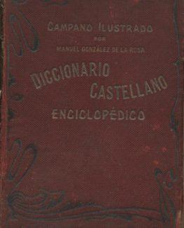 Campano ilustrado - Manuel González de la Rosa